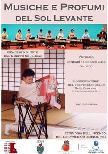 Eventi Culturali 2018 - Consolato Generale del Giappone a Milano 40cb18e0c2b